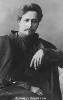 Андреев Л. Н.