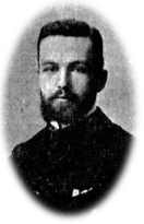 Буренин Н. Е.