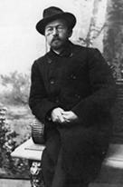 Чехов А. П.