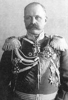Джунковский В. Ф.