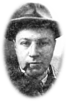 Голлербах Э. Ф.