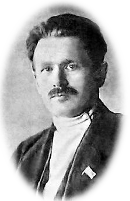Копяткевич А. А.