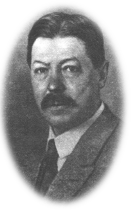 Ладыжников И. П.