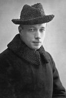 Максимов В. В.