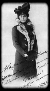 М. Ф. Андреева. Портрет с дарственной надписью Е. М. Раевской