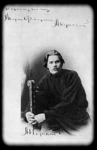 А. М. Горький. 1900 г.