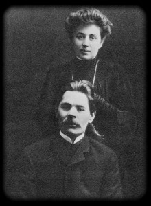 А. М. Горький и М. Ф. Андреева. Америка. 1906 г.