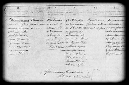 Циркуляр департамента полиции от 18 июня 1907 г. о розыске и аресте М. Ф. Андреевой. Второй и третий лист