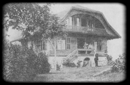 Дом в Адирондаке, в котором А. М. Горький и М, Ф. Андреева жили в Америке в 1906 году