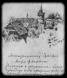 Начало письма скульптора И. Я. Гинцбурга М. Ф. Андреевой. 5 июля 1909 г. Вверху — его же рисунок